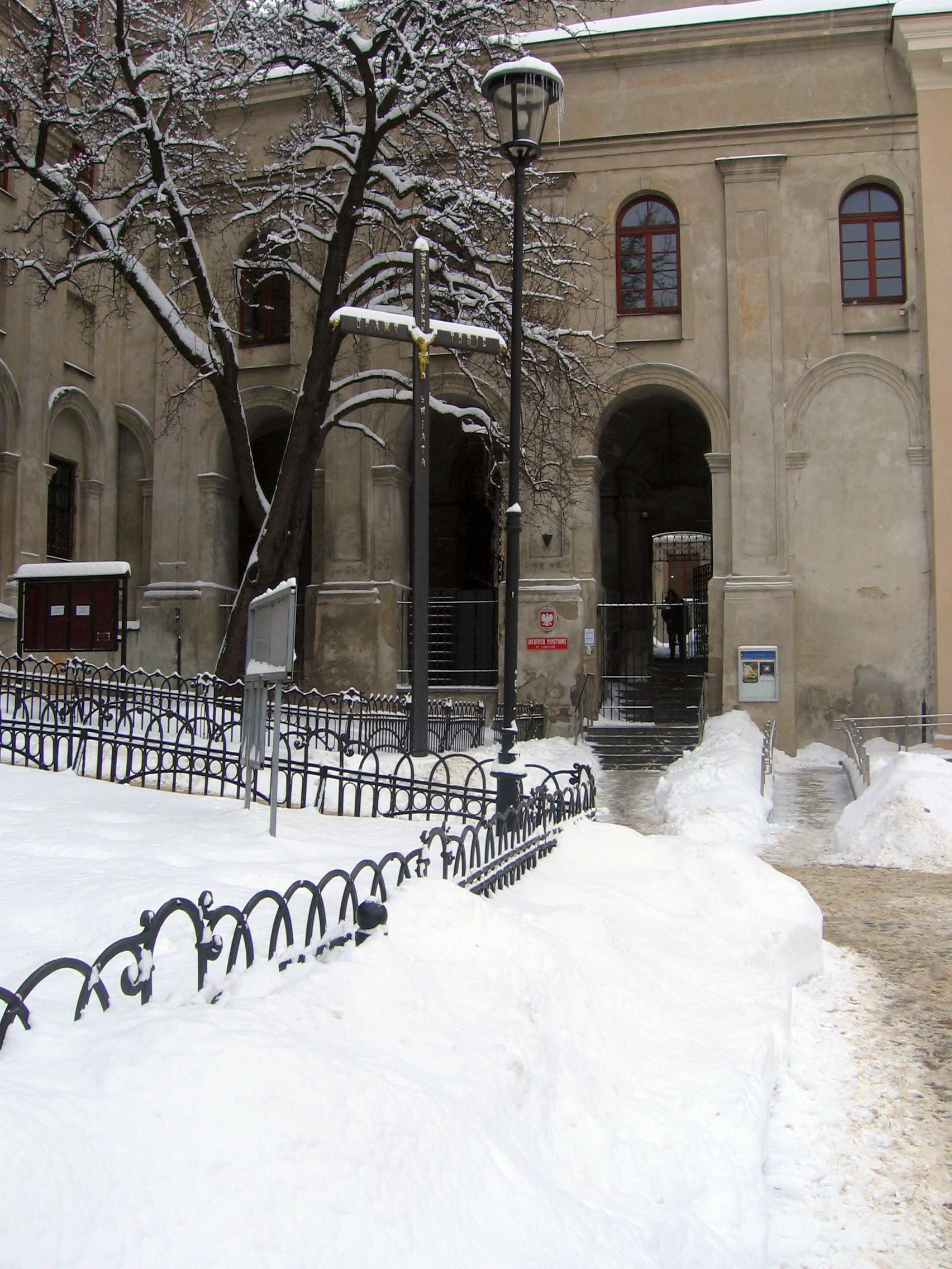 ארכיון לובלין, פברואר 2010